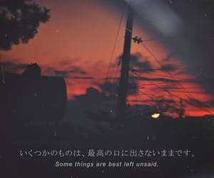 quotes, grunge, and sunset image