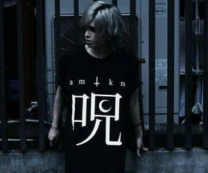 alternative, handsome, and japan image