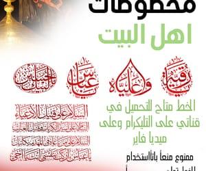 شيعه, مصممين, and كربﻻء image
