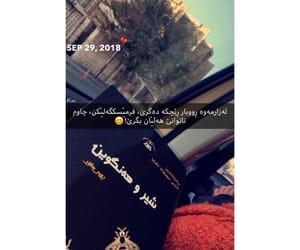 books, kurd, and kurdish image