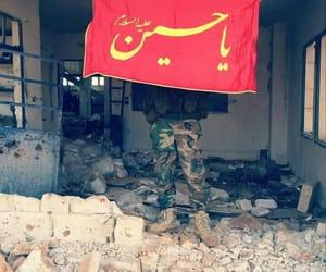 جيش, محرّم, and يا حسين image