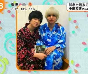hey! say! jump, 浴衣, and 知念侑李 image