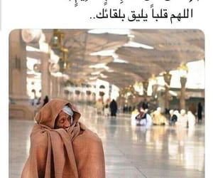 دُعَاءْ, اسﻻم, and اقتباسً image