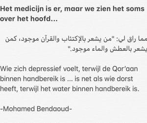 Koran, quran, and medicijn image