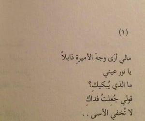 حُبْ, شعر, and كتّاب image