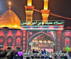 محرّم, الامام الحسين عليه السلام, and عاشوراء image