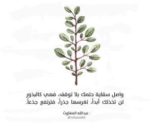 اقتباسً and الحياة image
