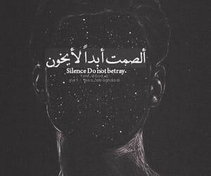 arabic, dz, and أسود وأبيض image
