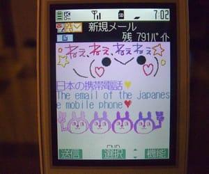 japanese, japan, and phone image
