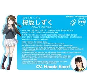 academy, idol, and shizuku image