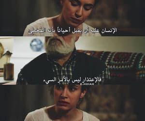 Image by ~ منـــــال ~