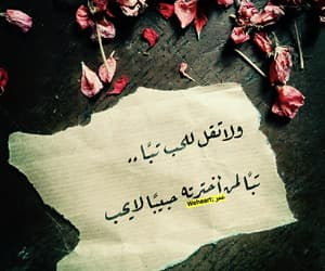 Image by كن معي