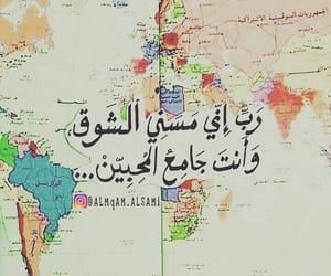 ﺭﻣﺰﻳﺎﺕ and حُبْ image