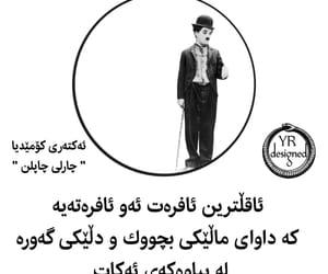 kurd, kurdistan, and slemani image