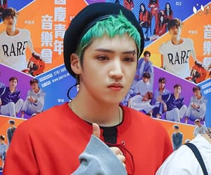 asian boy, wooseok, and kpop image