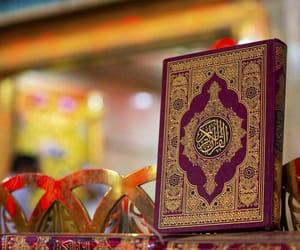 quran, hussein, and الإمام الحسين image