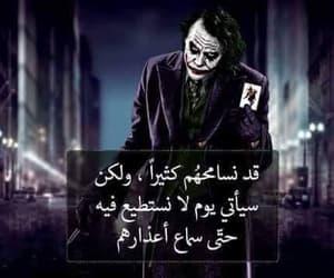 اعذار and مسامحه image