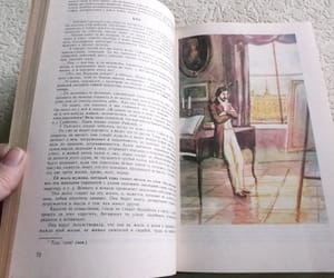 classic literature, ivan goncharov, and etsy image