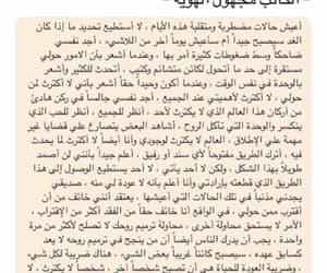 يارب  and يالله image
