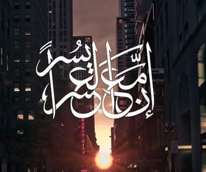 عربي, arabic, and حزن image