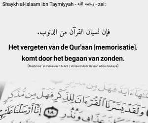 Koran, quran, and qoeraan image