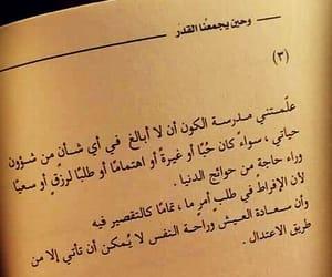 برامج, الكويت, and متفرقات image