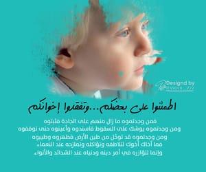 رسول, ﺭﻣﺰﻳﺎﺕ, and تصاميمً image