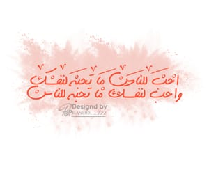 الله, خيرُ, and يارب  image