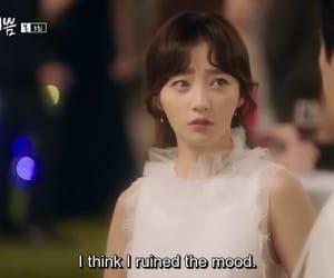 Korean Drama, kdrama, and song ha yoon image