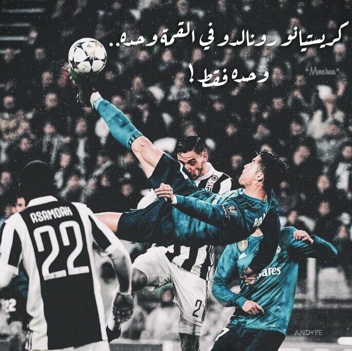 cristiano, Ronaldo, and furst image