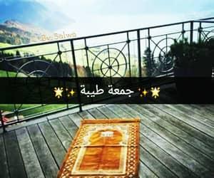 islam, prayer, and nature image