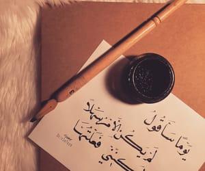 سناب, الحياة, and بدور image
