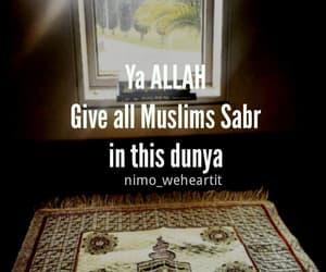 allah, arab, and patience image