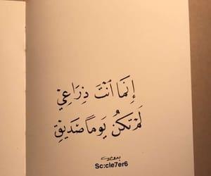 ﺭﻣﺰﻳﺎﺕ, اقﻻم, and صداق image