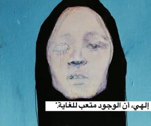الله, كﻻم, and ﺭﻣﺰﻳﺎﺕ image