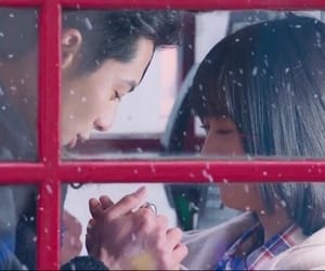 couple, meteor garden, and shen yue image