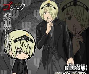 anime and saiki kusuo no psi nan image