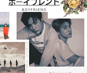 wallpaper, boyfriends, and jaemin image