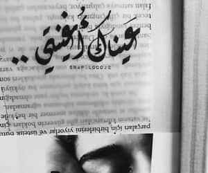 حُبْ and خط عربي image