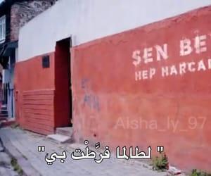 ben, مسلسﻻت, and تركية image