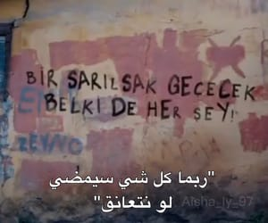 ask, belki, and حُبْ image