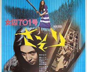 70s, cinema, and film image