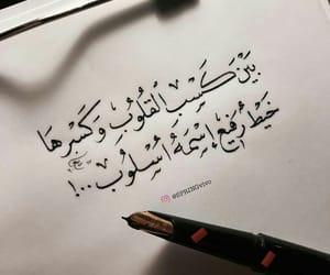 ﺭﻣﺰﻳﺎﺕ and كتابات image
