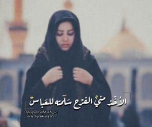 ﺭﻣﺰﻳﺎﺕ and حزنً image