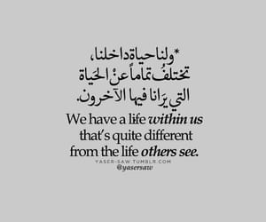 arabic and quotes image