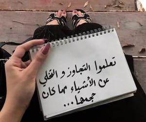 arabic, doha, and quote image