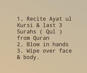 recite and qul image