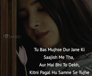 Image by Gudiya Shaikh
