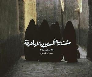 نساء, حجّي عراقي, and عبا image