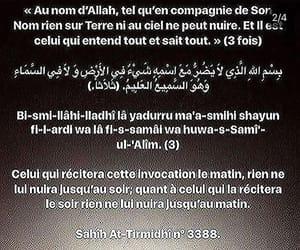 islam, dieu, and muslim image